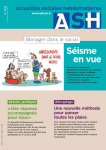L'audit social - objectifs et mise en pratique